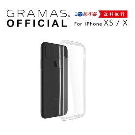 【公式】 iPhone XS ケース / X ケース GRAMAS COLORS グラマス カラーズ ケース カバー ガラスケース クリアケース ガラス 耐衝撃 透明 おしゃれ iPhoneXS iPhoneX アイフォン iPhoneケース スマホケース高級 ビジネス ギフト プレゼント