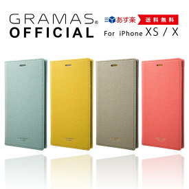 【公式】 iPhone XS ケース / X ケース GRAMAS グラマス ケース iPhoneケース 手帳型 手帳 FEMME Colo Book PU Leather Case かわいい 可愛い おしゃれ 大人可愛い高級 ビジネス ギフト プレゼント
