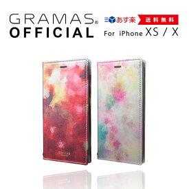 【公式】 iPhone XS ケース / X ケース GRAMAS グラマス ケース iPhoneケース 手帳型 手帳 FEMME Gra Book PU Leather Case かわいい 可愛い おしゃれ 大人可愛い 【 あす楽 】高級 ビジネス ギフト プレゼント