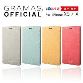 【公式】 iPhone XS ケース / X ケース GRAMAS FEMME グラマス ケース 手帳型 レディース iPhoneケース スマホケース iPhonexs iPhonex 耐衝撃 アイフォン かわいい 可愛い おしゃれ 大人可愛い高級 ビジネス ギフト プレゼント
