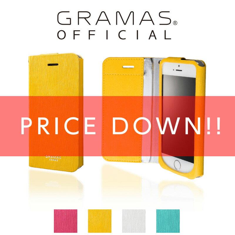 公式 グラマス GRAMAS ケース FEMME iPhoneSE / iPhone5s / iPhone5 手帳型ケース FEMMEColo Flap Leather Case