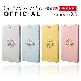 【公式】 iPhone XR ケース GRAMAS FEMME グラマス ケース 手帳型 レディース iPhoneケース スマホケース iPhoneXR 耐衝撃 アイフォン かわいい 可愛い おしゃれ 大人可愛い 【 あす楽 】高級 ビジネス ギフト プレゼント