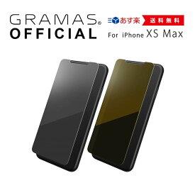 【公式】 iPhone XS Max GRAMAS FEMME グラマス ガラスフィルム フィルム ミラーガラス ミラー 鏡 シルバー ゴールド 耐衝撃 iPhoneXS Max アイフォン かわいい 可愛い おしゃれ 大人可愛い 【 あす楽 】高級 ビジネス ギフト プレゼント