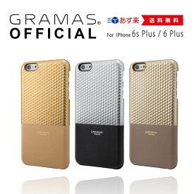 """【公式】 GRAMAS グラマス FEMME Back Leather Case """"Hex"""" for iPhone6sPlus 【 送料無料 】 かわいい 可愛い おしゃれ 大人可愛い高級 ビジネス ギフト プレゼント"""