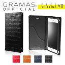 【送料無料】GRAMAS グラマス iPhone 8/7 手帳型ケース Croco Patterned Full Leather Case