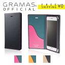 【送料無料】GRAMAS グラマス iPhone 8/7 手帳型ケース Full Leather Case Limited