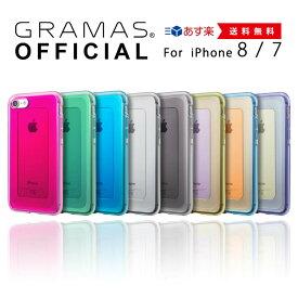 【公式】 GRAMAS COLORS グラマス カラーズ iPhone8 ケース / iPhone7 ケース iPhoneケース ソフトケース GEMS Hybrid Case 【 あす楽 】高級 ビジネス ギフト プレゼント