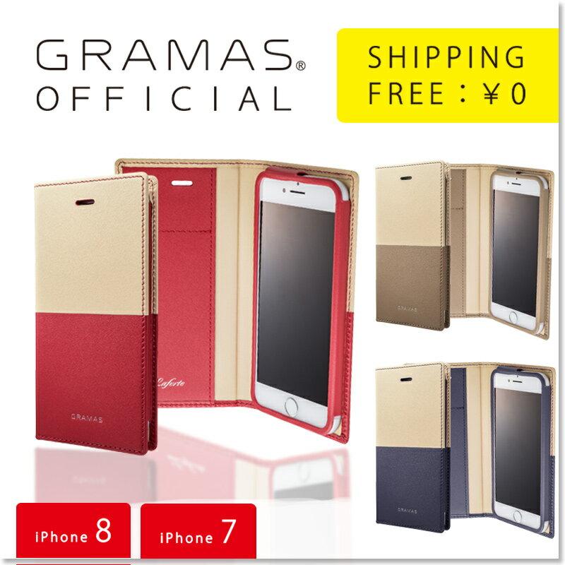 公式 グラマス GRAMAS iPhone7 / iPhone8 ケース 手帳型ケース TRICO Full Leather Case Limited 送料無料