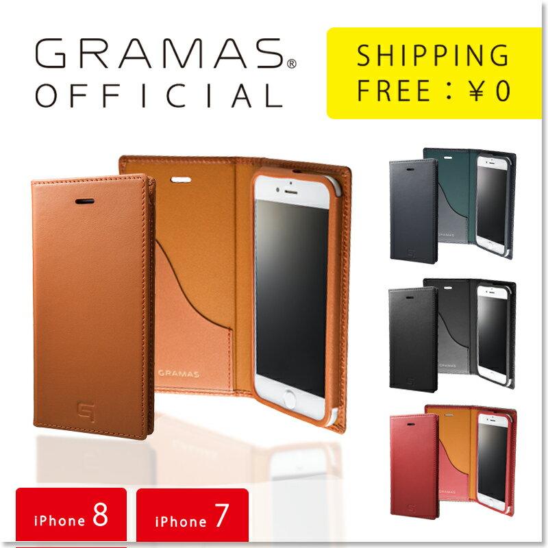 公式 グラマス GRAMAS iPhone7 / iPhone8 ケース 手帳型ケース Full Leather Case 送料無料