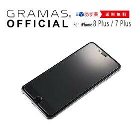 【公式】 GRAMAS グラマス FEMME iPhone8 Plus / iPhone7 Plus ガラスフィルム フィルム FEMME Protection Anti-foundation Glass高級 ビジネス ギフト プレゼント