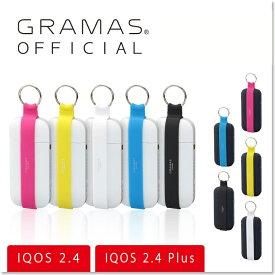 【公式】 GRAMAS COLORS グラマス カラーズ IQOS アイコス バンド CIG Band 3 IQOS3 アイコス3 アクセサリー ホルダー ストラップ 高級 ビジネス ギフト プレゼント