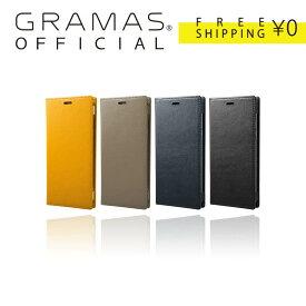 【公式】 GRAMAS グラマス Full Leather Case for Galaxy S9 本革高級 ビジネス ギフト プレゼント