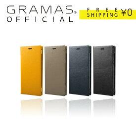 【公式】 GRAMAS グラマス Full Leather Case for Galaxy S9+ 本革高級 ビジネス ギフト プレゼント