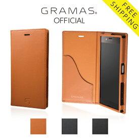 【公式】 GRAMAS グラマス Xperia XZ(Z5) ケース 手帳 Full Leather Case 【 送料無料 】高級 ビジネス ギフト プレゼント