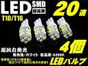 T10-20ren-4-top