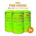 パインハイセンス3缶セット!!森林浴気分で心も体も全身リフレッシュ☆