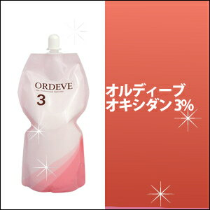 ミルボン オルディーブ オキシダン 3% 1000mL/カラー剤/2剤/2液/業務用