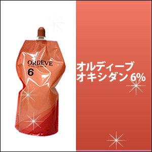ミルボン オルディーブ オキシダン 6% 1000mL/カラー剤/2剤/2液/業務用