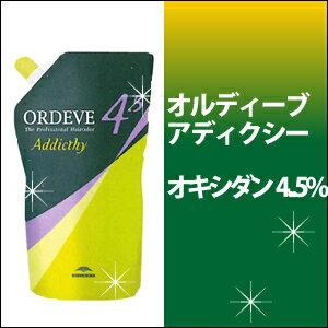 ミルボン オルディーブ アディクシー オキシダン 4.5% 1000ml/red/カラー剤/2剤/2液/業務用/ヘアカラー