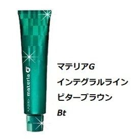 LebeL ルベル マテリアG インテグラルライン ビターブラウン Bt 120g/カラー剤/1剤/1液/業務用/ヘアサロン/プロ用/おしゃれ染め/白髪染め