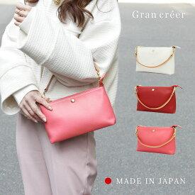 日本製 本革 アクセサリーポーチ レディース ブランド 白 赤 ピンク 軽量でコンパクトな人気のサイズ感 [宅配便送料無料][あす楽可][本革][シュリンクレザー][リボンラッピング無料][レーザー刻印仕様]