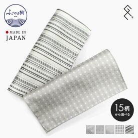 日本製 ポケットチーフ(フォーマル) 単品 シルク 結婚式 ブランド [メール便送料無料][17種類から選べる][ふじやま織]