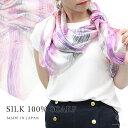【メール便送料無料】スカーフ ( ハケ ) 日本製 シルク 絹 レディース 大判 88×88 正方形 シルクスカーフ ストール