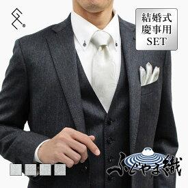 e5cddd7deaa6c 日本製 フォーマルネクタイ&ポケットチーフセット《クラシックシリーズ》ブランド 白 シルバー シルク