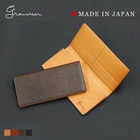1dc0c49e6e84 日本製 キャッシュレス長財布 本革 イタリアンレザー メンズ レディース 札入れ 極薄型 薄い