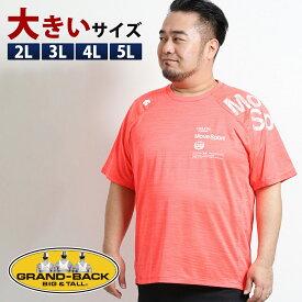 【大きいサイズ・メンズ】デサント/DESCENTE ブリーズプラス Tシャツ