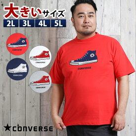 【大きいサイズ・メンズ】コンバース/CONVERSE シューズサガラ刺繍半袖Tシャツ