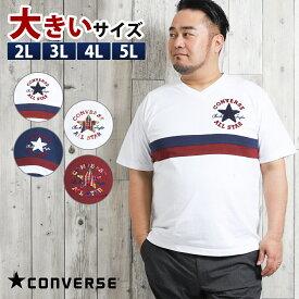 【大きいサイズ・メンズ】コンバース/CONVERSE サガラ刺繍Vネック半袖Tシャツ