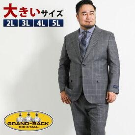 【大きいサイズ・メンズ】アレキサンダージュリアン ウール100% SUPER130'S ウィンドペングレー 2ピーススーツ  グランバック 大きいサイズ
