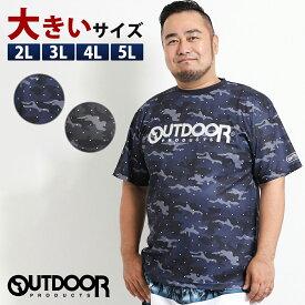 【大きいサイズ・メンズ】アウトドアプロダクツ/OUTDOOR PRODUCTS DRYメッシュカモフラプリント クルーネック半袖Tシャツ