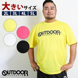 【大きいサイズ・メンズ】アウトドアプロダクツ/OUTDOOR PRODUCTS DRYロゴクルーネック半袖Tシャツ