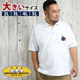 【大きいサイズ・メンズ】カステルバジャック/CASTELBAJAC 天竺手差し風刺繍半袖ポロ  グランバック 大きいサイズ