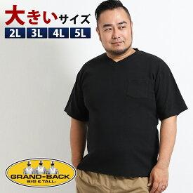 【大きいサイズ・メンズ】リアル マスターズ/Real Masters スパンテレコ クルーネック半袖Tシャツ