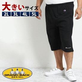 【大きいサイズ・メンズ】チャンピオン/Champion カットショーツ ショートパンツ
