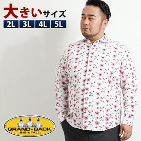 のこりわずか!【大きいサイズ・メンズ】ジーステージ/G-stage 総柄刺繍切替カッタウェイ長袖シャツ