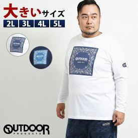 【大きいサイズ・メンズ】アウトドアプロダクツ/OUTDOOR PRODUCTS 天竺プリント長袖Tシャツ
