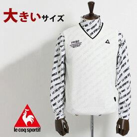 【大きいサイズ・メンズ】ルコックスポルティフ ゴルフ/le coq sportif GOLF 衿ラインVベスト