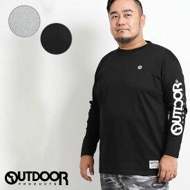 【大きいサイズ・メンズ】アウトドアプロダクツ/OUTDOOR PRODUCTS 天竺袖ロゴプリント長袖Tシャツ  グランバック 大きいサイズ