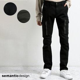 【メンズ】カツラギストレッチ カーゴスキニーパンツ  semantic design 2020春の新作