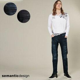 【メンズ】ストレッチ ハードウォッシュレギュラーデニム  semantic design2020春の新作