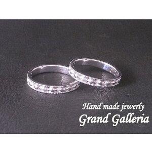 【送料無料】【Grand Galleria グランドガレリア】 結婚指輪 マリッジリング ペアリング アンティーク調 サイズ3〜30号 pt900 プラチナ900 ハンドメイド 手作り メンズ レディース ペア 誕生日 プレ