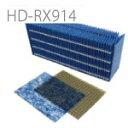 ダイニチ加湿器 HD-RX914フィルターセット