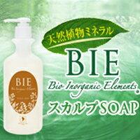 BIESCALPSOAP(スカルプソープ)天然植物ミネラル成分13品目配合のBIEソープ