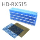 ダイニチ加湿器 HD-RX515フィルターセット