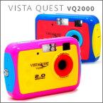 VistaQuest(ビスタクエスト)VQ2000
