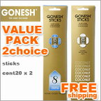 GONESHガーネッシュ(2個セット)スティックインセンス(お香)
